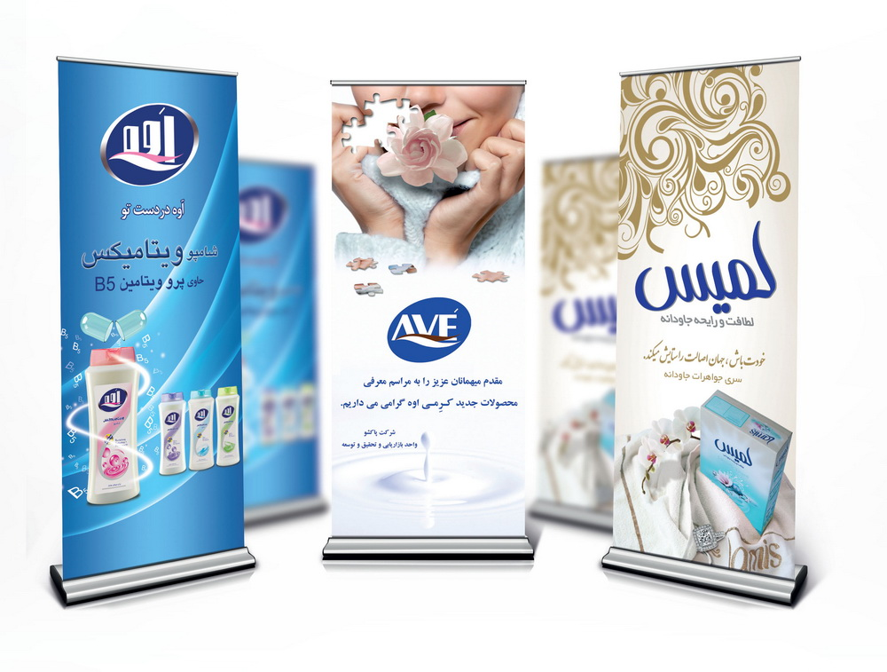 ADVERTISING PROJECTS-3