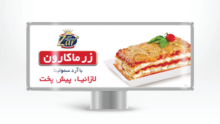 ADVERTISING PROJECTS-5